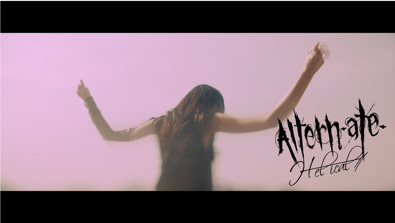 H-el-ical//「Altern-ate-」MV Short ver.