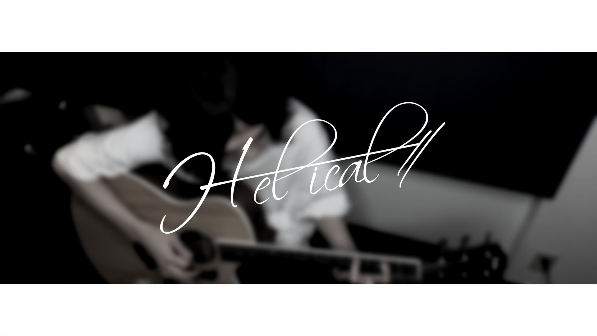H-el-ical//「Altern-ate- acoustic ver.」