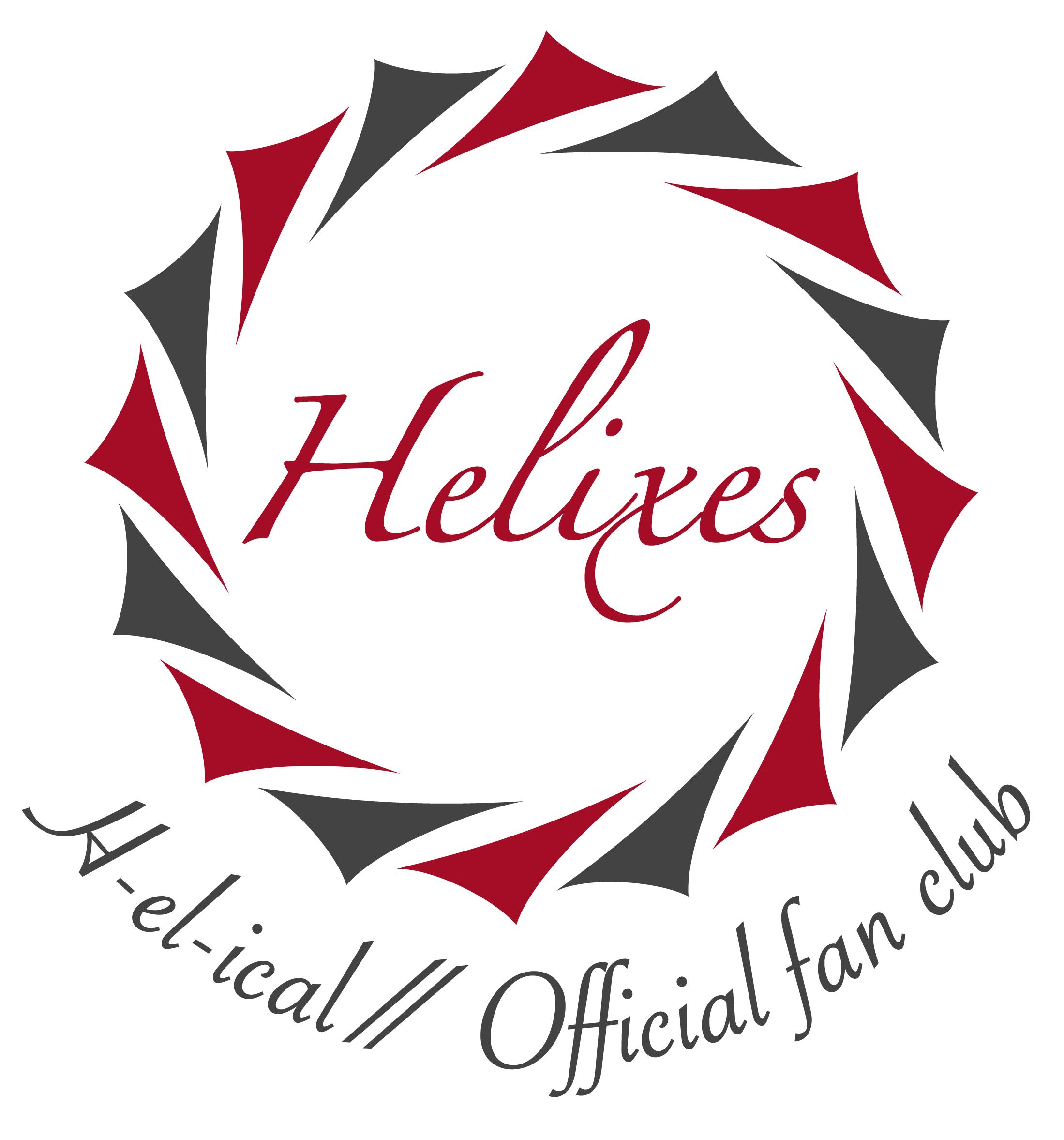 【ファンクラブ】iOSでHelixesをご利用の方へ大切なお知らせ