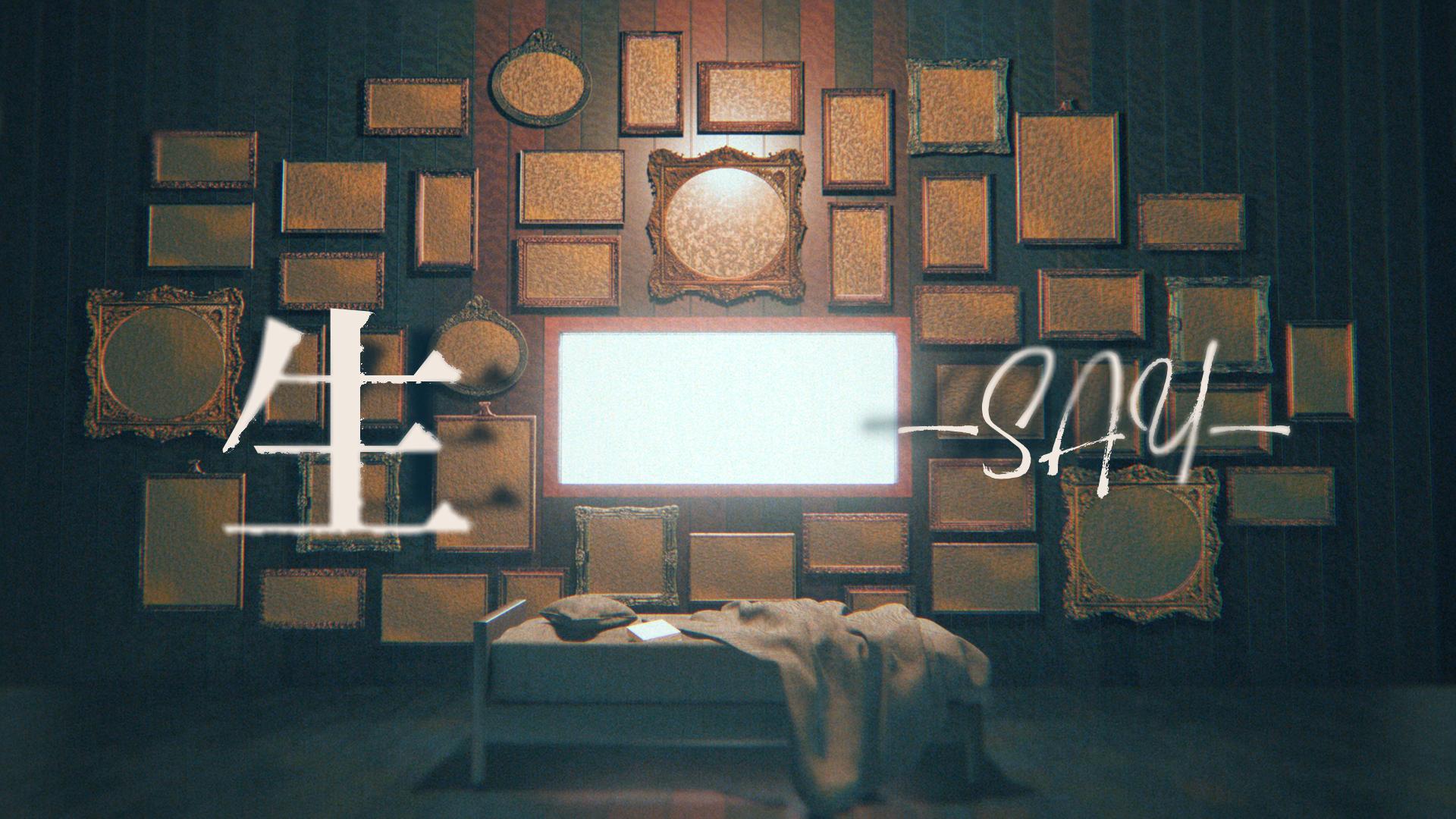「生 -SAY-」MVを公開しました